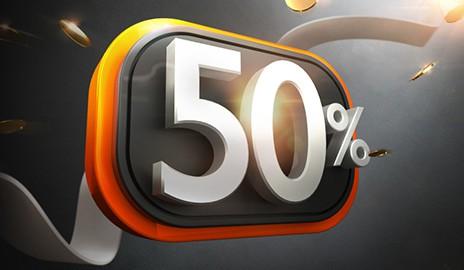โปร 50% ก.ค.64 188Bet